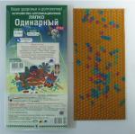 """Аппликатор Ляпко """"Одинарный 6,2"""""""