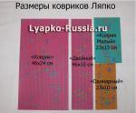 """Аппликатор Ляпко """"Двойной 6,2"""""""